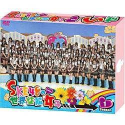 【送料無料】 バップ SKE48の世界征服女子 初回限定豪華版 DVD-BOX Season1 【DVD】