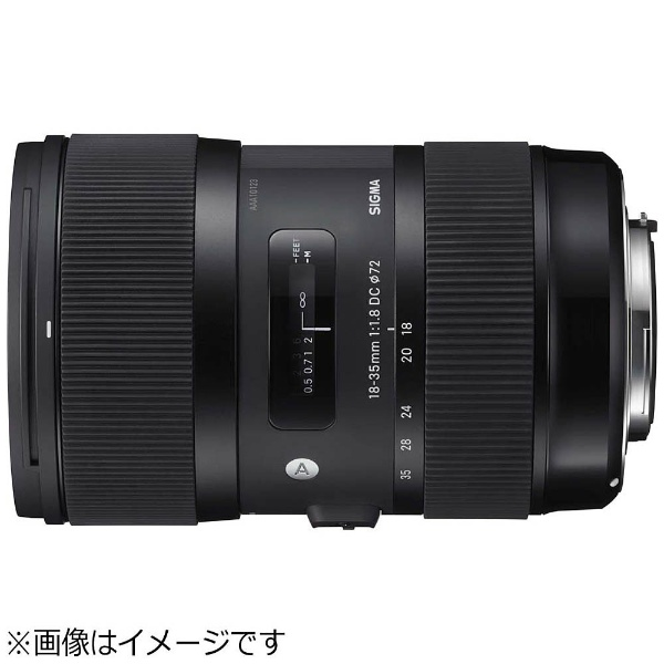 【送料無料】 シグマ カメラレンズ 18-35mm F1.8 DC HSM【ニコンFマウント(APS-C用)】[1835F1.8DCHSMNA]