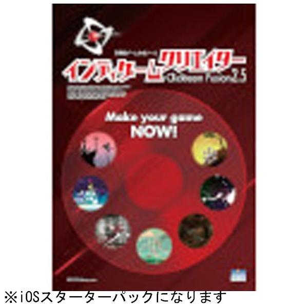 【送料無料】 セガゲームス 〔Win版〕 インディゲームクリエイター ClickteamFusion 2.5 iOSスターター