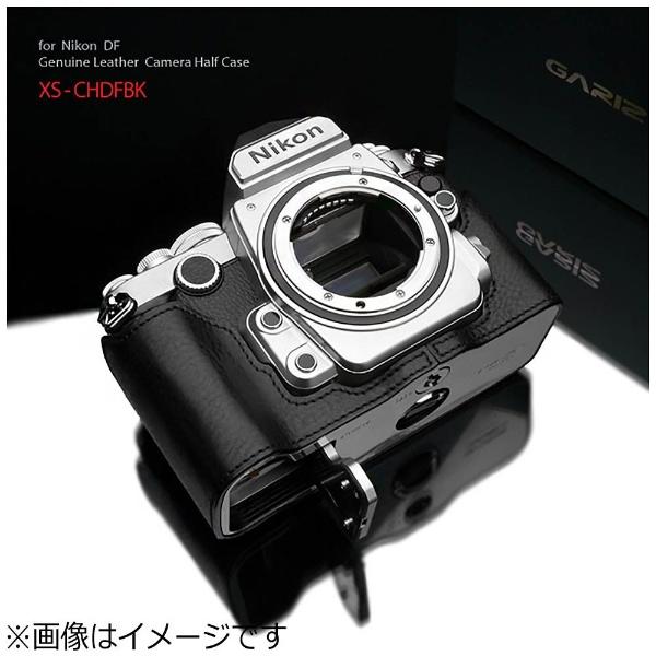 【送料無料】 GARIZ 本革カメラケース 【ニコン Df用】(ブラック) XS-CHDFBK[XSCHDFBK]