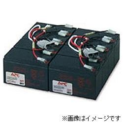 【送料無料】 シュナイダーエレクトロニクス(旧APC) UPS 交換用バッテリ RBC12J [SU3000RMJ3U用]