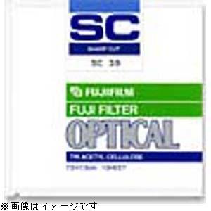 【送料無料】 フジフイルム FUJIFILM 紫外線吸収フィルター(SCフィルター)SC-46(254×305mm)[SC4641]