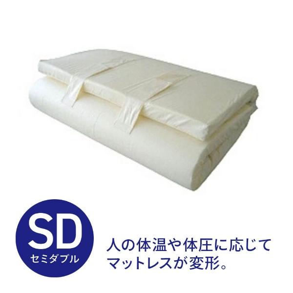 【送料無料】 生毛工房(うもうこうぼう) 低反発マットレス ドリームフィット(セミダブルサイズ/120×200×7cm)【日本製】