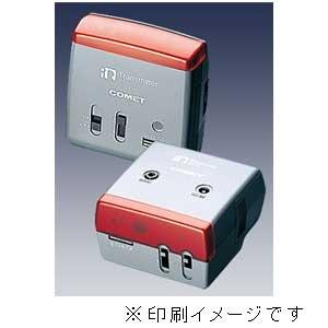 【送料無料】 コメット 赤外シンクロ装置 IR-R4a[IRR4A]