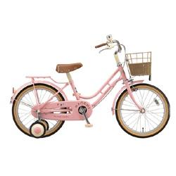 【送料無料】 ブリヂストン 18型 幼児用自転車 ハッチ(ピンク)HC182【組立商品につき返品不可】 【代金引換配送不可】
