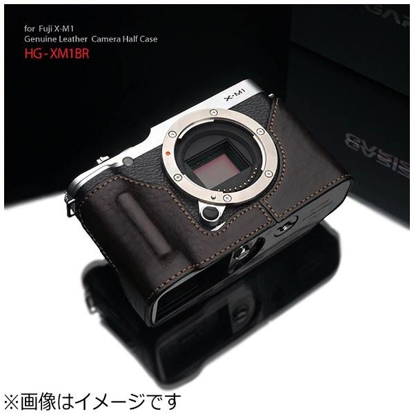 【送料無料】 GARIZ 本革カメラケース 【FUJIFILM X-M1用】(ブラウン) HG-XM1BR[HGXM1BR]