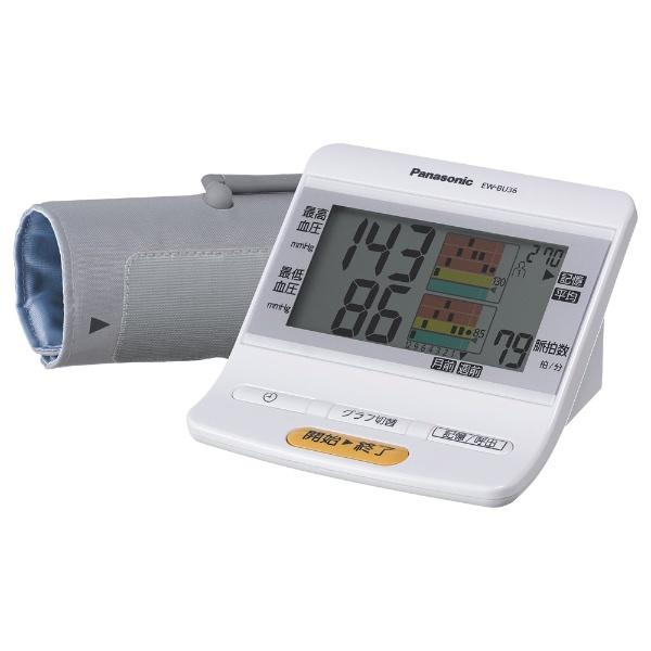 【送料無料】 パナソニック Panasonic 上腕血圧計 EW-BU36-W ホワイト[EWBU36W]