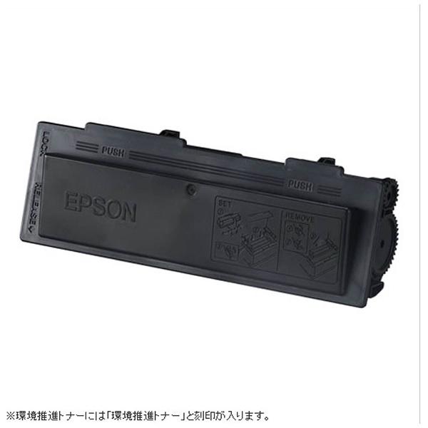 【送料無料】 エプソン EPSON 【純正】環境推進トナー(ブラック) LPB4T10V
