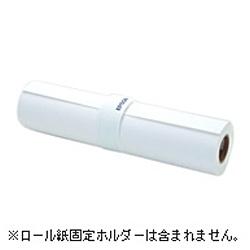 【送料無料】 エプソン EPSON プロフェッショナルフォトペーパー 薄手光沢 (約728mm×30.5m・1ロール) PXMCB1R12