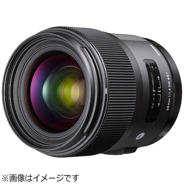 【送料無料】 シグマ カメラレンズ 35mm F1.4 DG HSM【ソニーA(α)マウント】[351.4DGHSM]