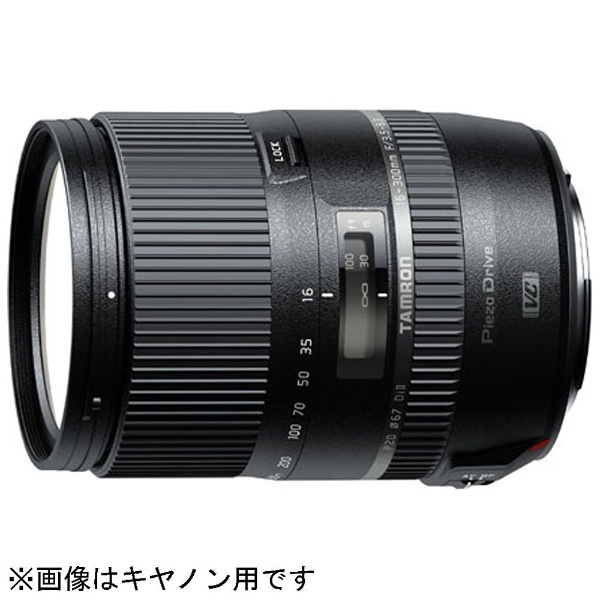 Tamron interchangeable lens 16-300 mm F/3.5-6.3 Di II VC PZD MACRO (Model B016) [B016N]