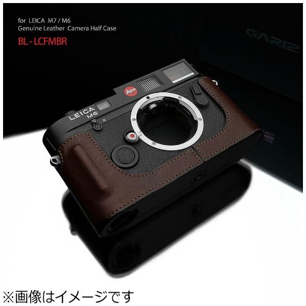 【送料無料】 GARIZ 本革カメラケース 【ライカ M用】(ブラウン) BL-LCMBR[BLLCMBR]