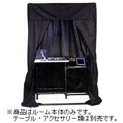 【送料無料】 キング S-1 ダークルーム本体[S1ダークルーム] 【メーカー直送・代金引換不可・時間指定・返品不可】