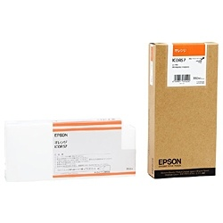 【送料無料】 エプソン EPSON 【純正】インクカートリッジ (オレンジ) ICOR57