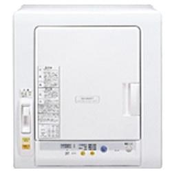 【送料無料】 シャープ SHARP 衣類乾燥機(5.5kg) KD-55F-W ホワイト