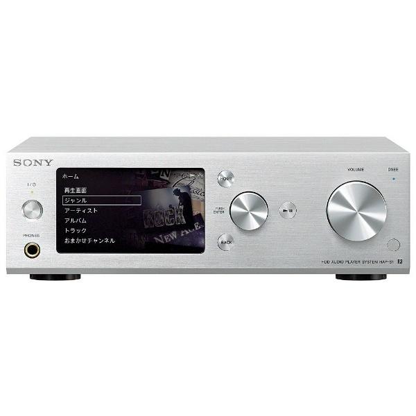 【送料無料】 ソニー SONY 【ハイレゾ音源対応】HDDオーディオプレーヤー(500GB) HAP-S1 S[HAPS1SM]