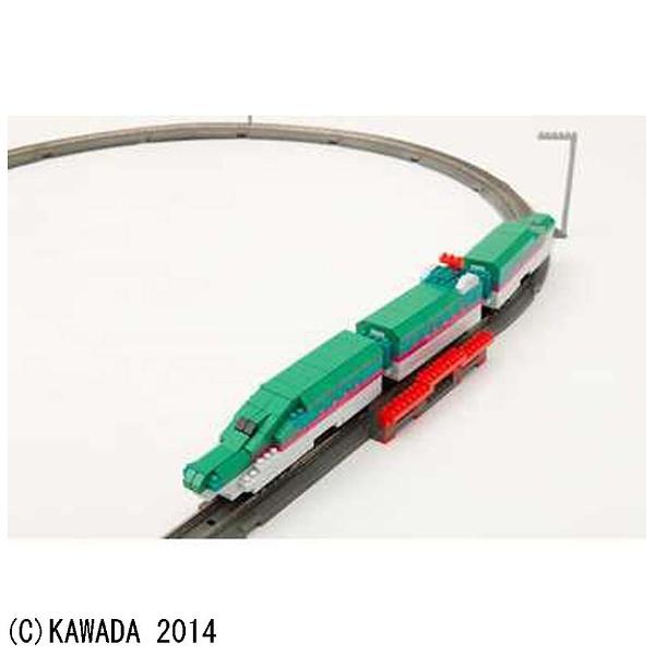 【送料無料】 カワダ nGS-002 ベーシックフルセット E5系新幹線 はやぶさ