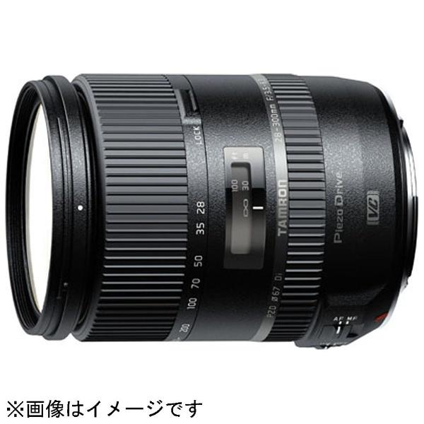【送料無料】 タムロン 【10%OFFクーポン 8/4 18:00 ~ 8/5 23:59】カメラレンズ 28-300mm F/3.5-6.3 Di PZD Model A010【ソニーA(α)マウント】[A010S]