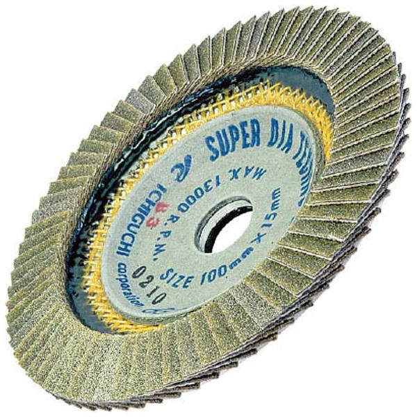 【送料無料】 イチグチ スーパーダイヤテクノディスク 100X15#100 SDTD10015100