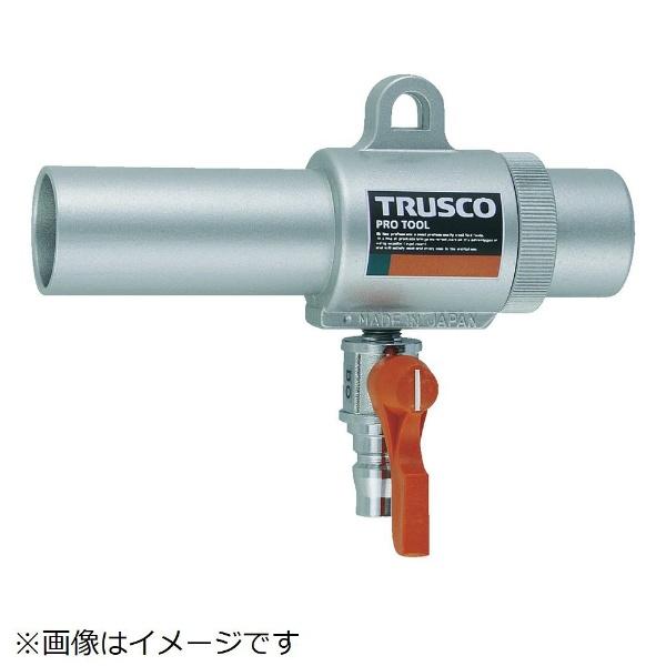 【送料無料】 トラスコ中山 エアガン コック付 S型 最小内径11mm MAG11SV