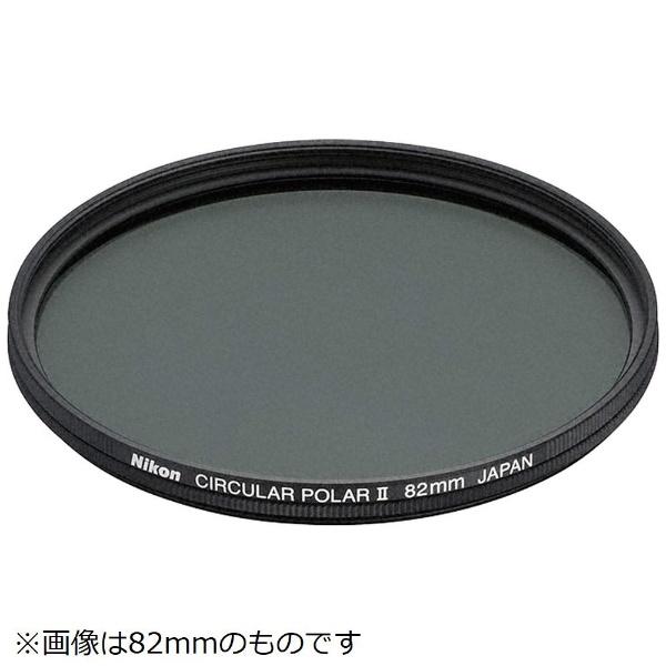 【送料無料】 ニコン 円偏光フィルターII (77mm)
