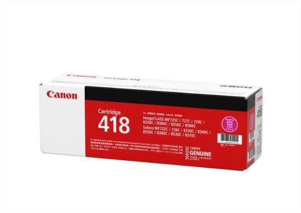 【送料無料】 キヤノン CANON 【純正】トナーカートリッジ418(マゼンタ) CRG-418MAG[CRG418MAG]