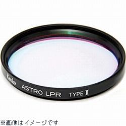 【送料無料】 ケンコー 77mm ASTRO LPRフィルター Type 2[77SASTROLPRTYPE2]