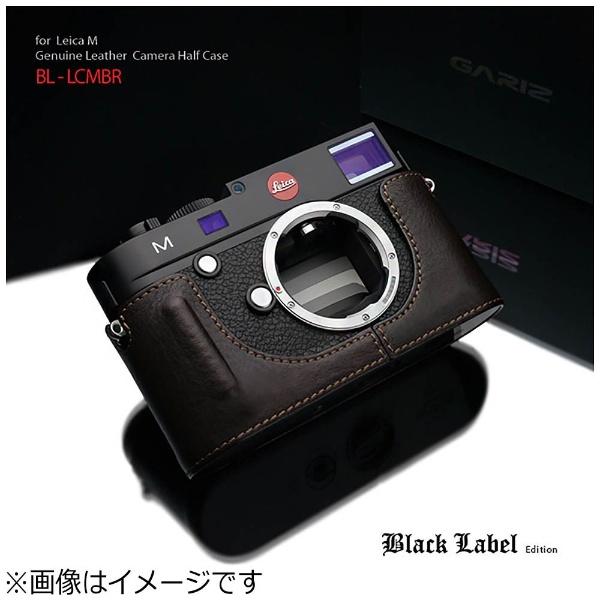 【送料無料】 GARIZ 本革カメラケース 【ライカ M7/M6用】(ブラウン) BL-LCFMBR[BLLCFMBR]