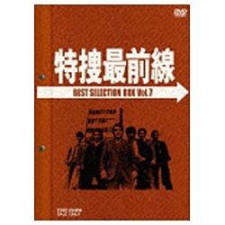 【送料無料】 東映ビデオ 特捜最前線 BEST SELECTION BOX VOL.7 初回限定生産 【DVD】