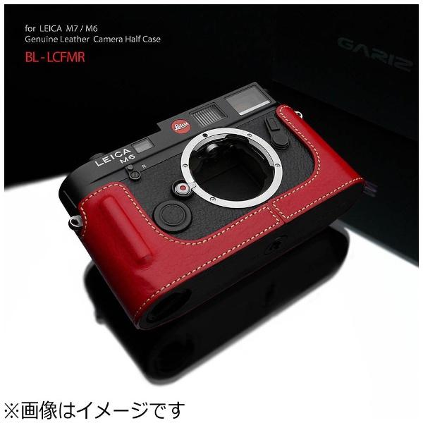 【送料無料】 GARIZ 本革カメラケース 【ライカ M用】(レッド) BL-LCMR[BLLCMR]