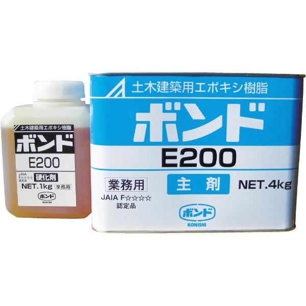 【送料無料】 コニシ E200 エポキシ樹脂接着剤 5kgセット 45710