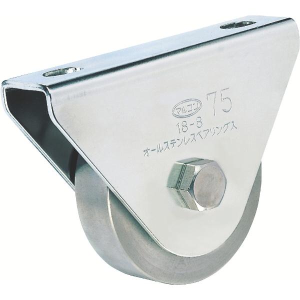 【送料無料】 丸喜金属 オールステンレス枠付重量車 90mm 平型 S375090
