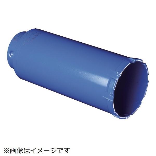 【送料無料】 ミヤナガ ガルバウッドコア/ポリカッターΦ160X130mm(刃のみ) PCGW160C《※画像はイメージです。実際の商品とは異なります》