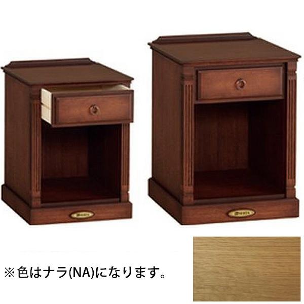 【送料無料】 Serta(サータ) 【ナイトテーブル】No.502(ナラ(NA)) 【代金引換配送不可】
