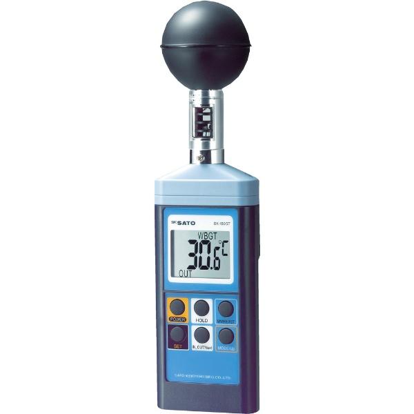 【送料無料】 佐藤計量器製作所 熱中症暑さ指数計 SK150GT