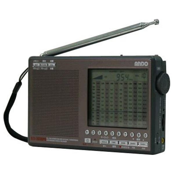 【送料無料】 ANDO 【ワイドFM対応】FM/AM/SW(短波)/LW(長波) ホームラジオ S11-783DPU