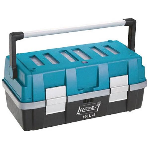 【送料無料】 HAZET社 パーツケース付ツールボックス 190L2