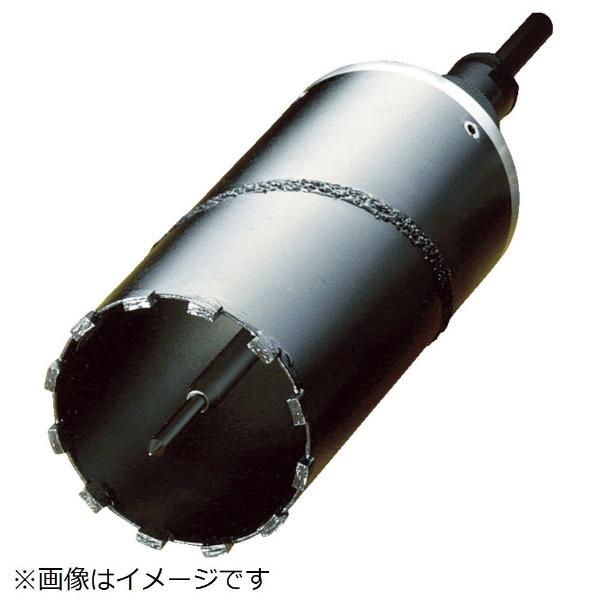 【送料無料】 ハウスビーエム ドラゴンダイヤコアドリル32mm RDG32《※画像はイメージです。実際の商品とは異なります》