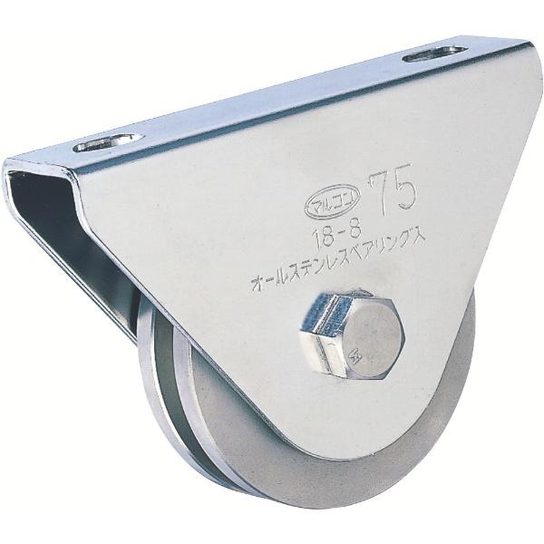 【送料無料】 丸喜金属 オールステンレス枠付重量車 90mm コ型 S365090