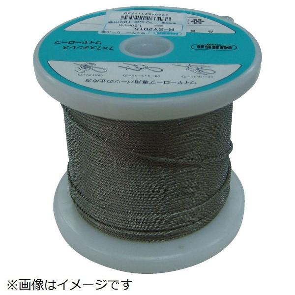 【送料無料】 ニッサチェイン ステンレスワイヤーロープ 2.5mm×100m TSY25100《※画像はイメージです。実際の商品とは異なります》