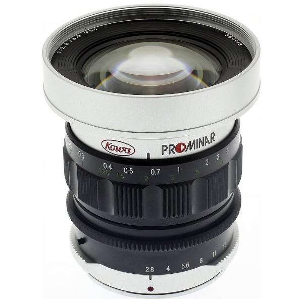 【送料無料】 KOWA 興和 交換レンズ KOWA PROMINAR 8.5mm F2.8【マイクロフォーサーズマウント】(シルバー)[KOWAPROMINAR8.5MMF2.]