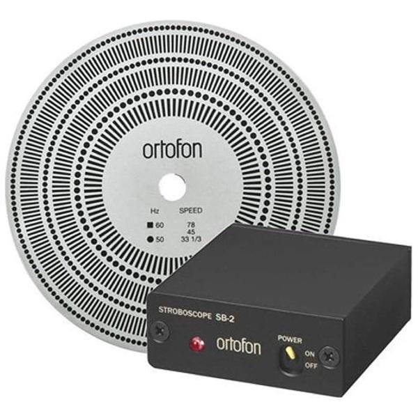 【送料無料】 オルトフォン(ORTOFON) ストロボスコープ SB-2[SB2]