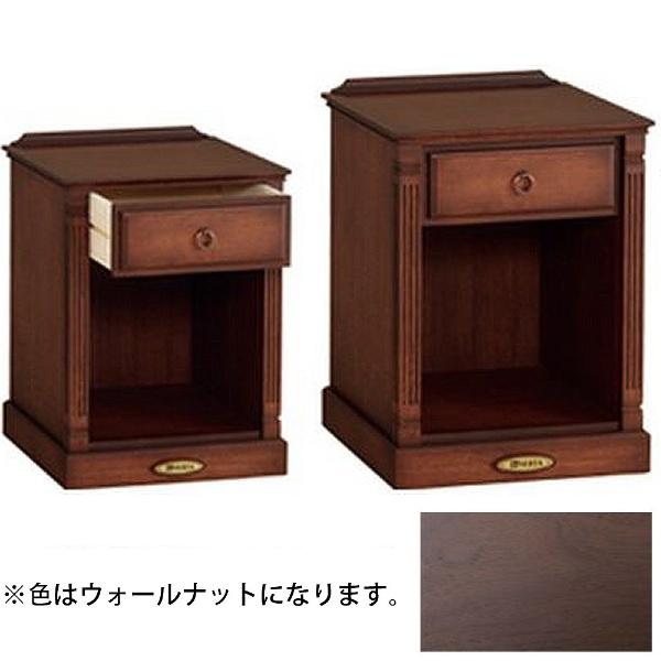 【送料無料】 Serta(サータ) 【ナイトテーブル】No.502(ウォールナット) 【代金引換配送不可】