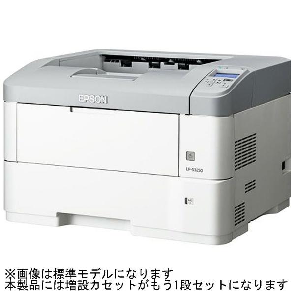 【送料無料】 エプソン EPSON LP-S3250Z モノクロレーザープリンター [はがき~A3][LPS3250Z]