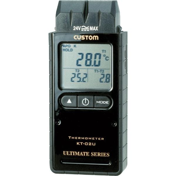 【送料無料】 カスタム デジタル温度計(Kタイプ2ch) KT02U