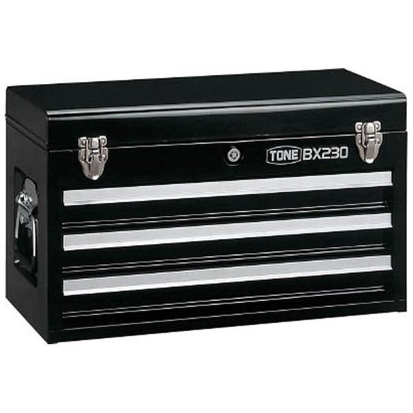 【送料無料】 TONE ツールチェスト 508X232X302mm ブラック BX230BK