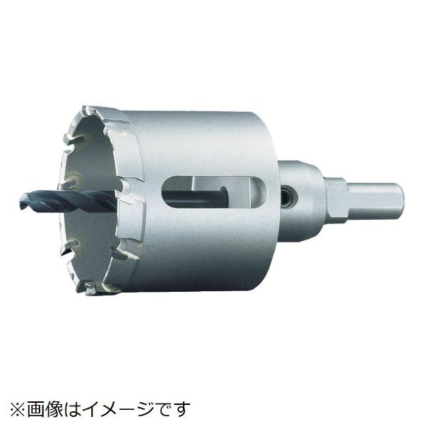【送料無料】 ユニカ 超硬ホールソー メタコアトリプル(ツバ無し)80mm MCTR80TN