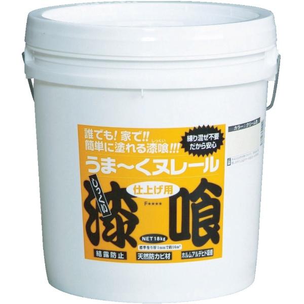 【送料無料】 日本プラスター うま~くヌレール 18kg クリーム色 12UN22