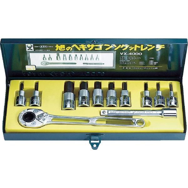 【送料無料】 旭金属工業 ソケットレンチ用ヘキサゴンソケットセット12.7□ VX4000