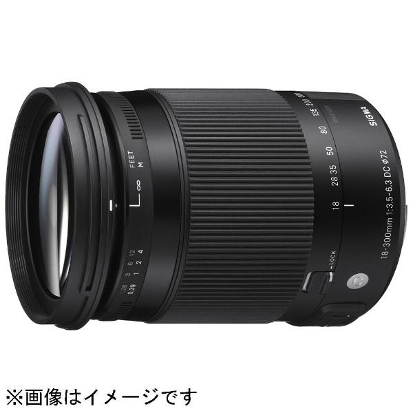 【送料無料】 シグマ カメラレンズ 18-300mm F3.5-6.3 DC MACRO OS HSM【シグママウント(APS-C用)】[18300F3.56.3DCOS]
